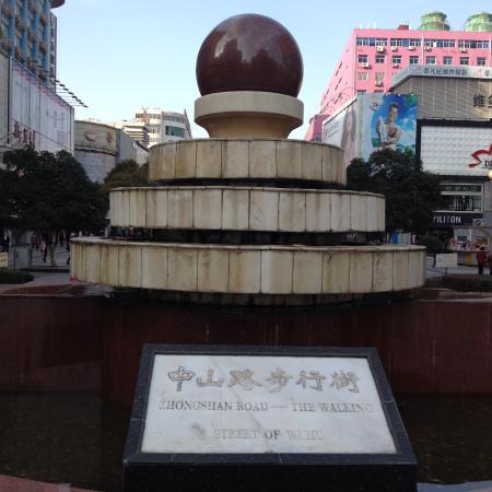 ZhongShan Lu BuXingJie