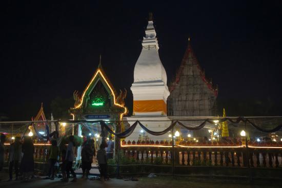 Kham Khuean Kaeo Photo
