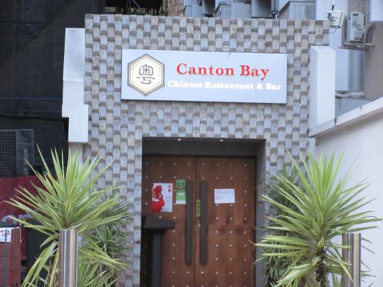 Canton Bay Chinese Restaurant And Bar