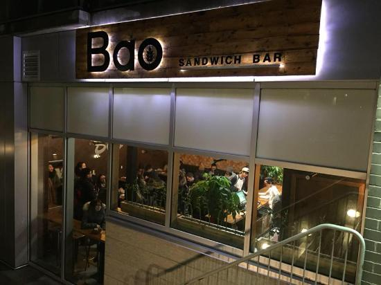 Photo of Asian Restaurant Bao Sandwich Bar at 65 Balsam Street, Waterloo N2L 3H2, Canada