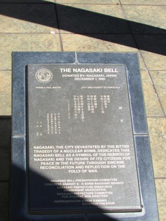 Nagasaki Peace Bell