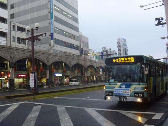 Kagoshima City Transportation City Bus