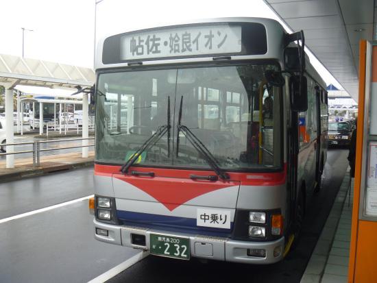 Nangoku Kotsu