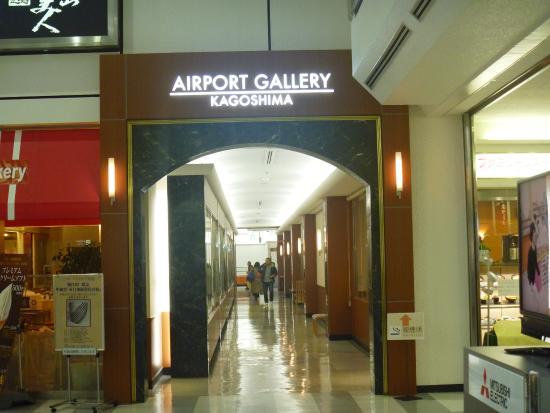 Airport Gallery Kagoshima