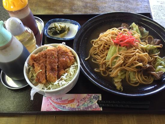 Minowa-machi, Japão: photo0.jpg