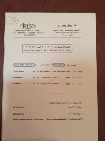 King Hotel: Room Rate Advertised On The Back Of The Door