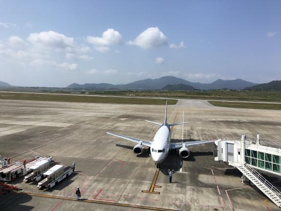 ‪Painushima Ishigaki Airport Observation Deck‬