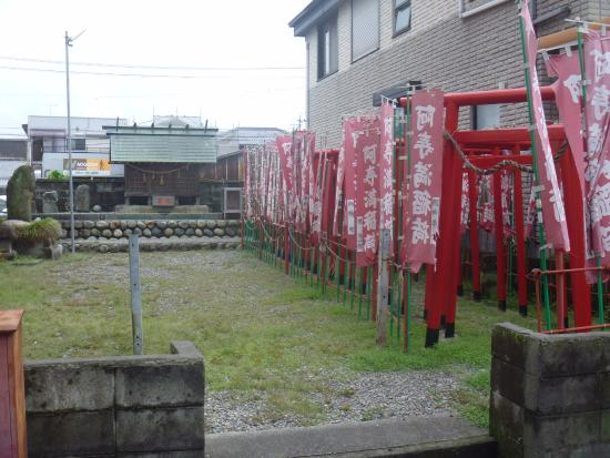 Azumaninari Shrine