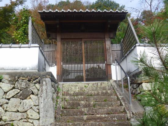 Enzo-ji Temple