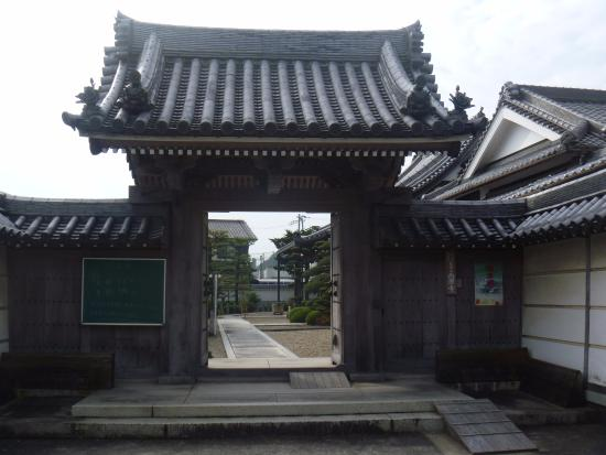 Saigen-ji Temple