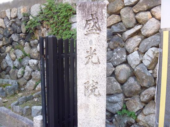 Jokoin Temple