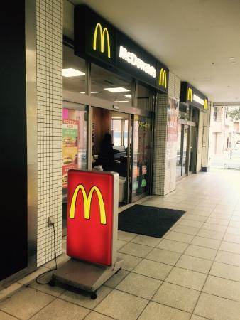 McDonald's Center Minami