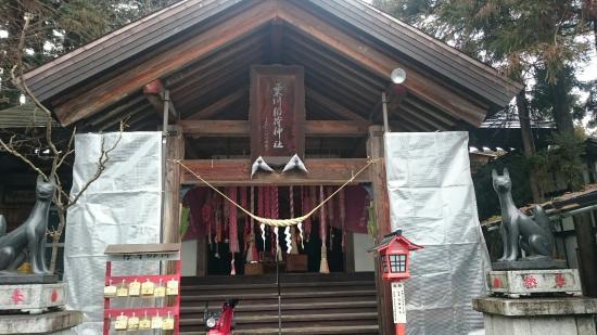 Kurikawainari Shrine