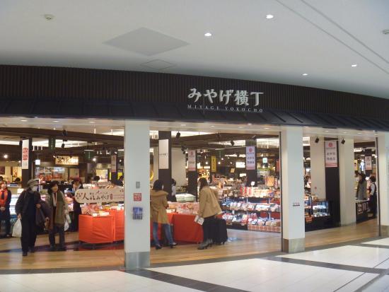 Ekimachi 1Chome Kagoshima