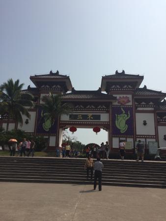 Санья, Китай: photo0.jpg