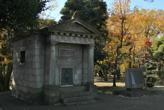 Nihon Suijun Genten Hyoko (The Origin Point for the Vertical Datum of Japan)