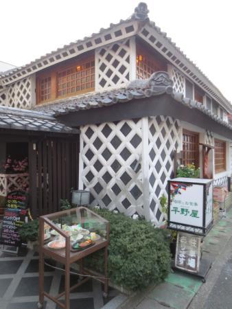 Steak Coffee Hiranoya