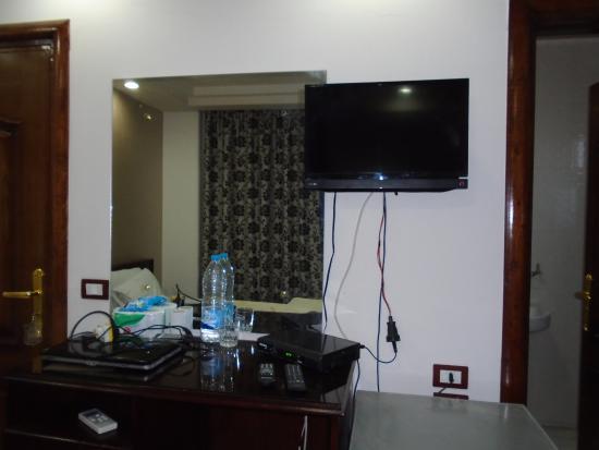 أسيوط, مصر: my room
