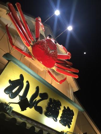 Kani Doraku Hirakata