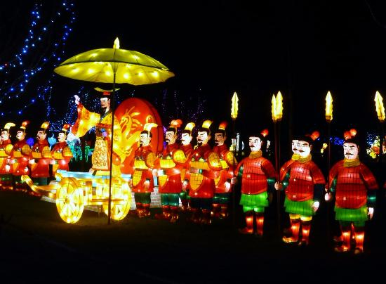 Lantern Festival Chiswick House Picture Of