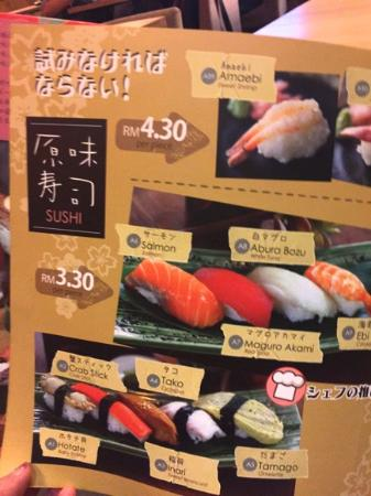 Menu With Strange Japanese Picture Of Tokyo Kitchen