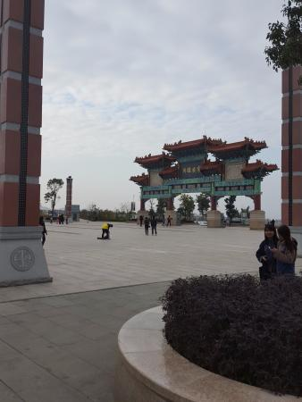 Xingning, China: Entrance to the square