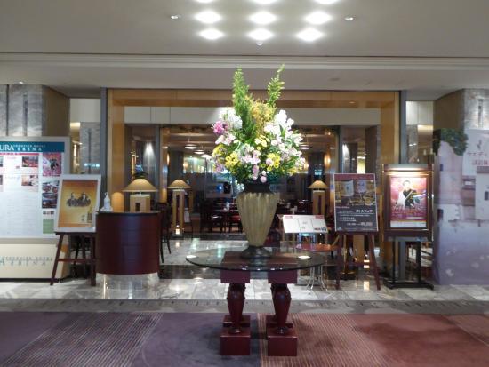 Okura Frontier Hotel Ebina : エントランス