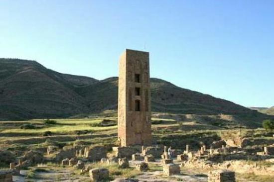 La Kalâa des Banû Hammad est un site archéologique situé dans la wilaya de M'Sila, dans lacommu