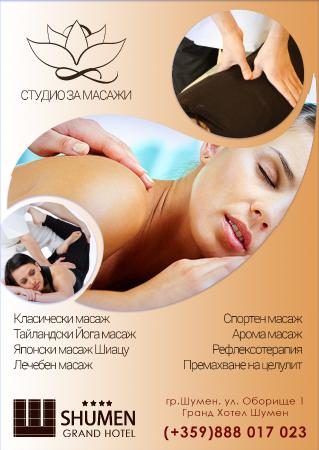 Massage Studio Grand Hotel Shumen