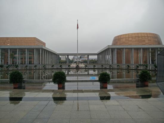 Yulin Museum