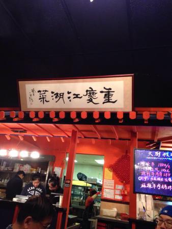 newark cafe restaurant reviews photos phone number tripadvisor rh tripadvisor com