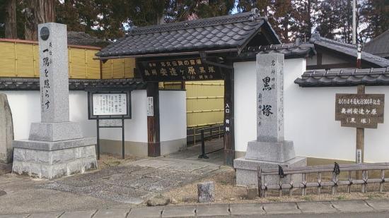Kanzeji Temple