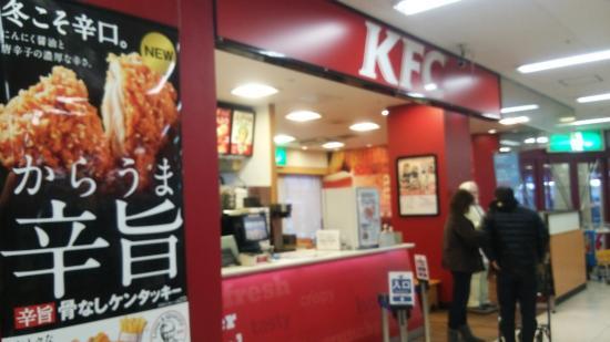 Kentucky Fried Chicken Aeon Date