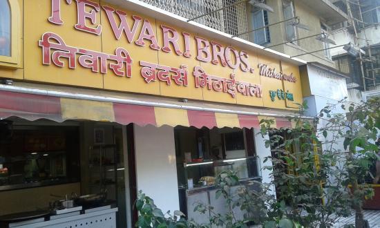 Tewari Bros. Mithaiwala