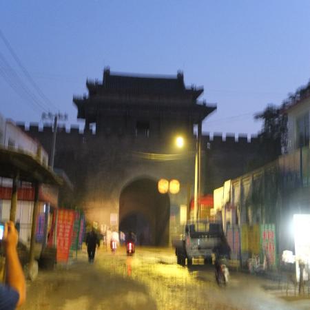 Foto de Jingxing County