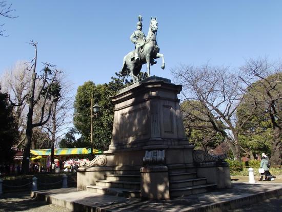 Komatsunomiya Akihito Shinno Statue