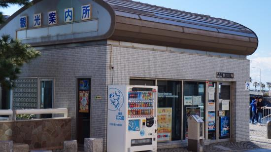 ‪Katase Enoshima Tourist Information Center‬