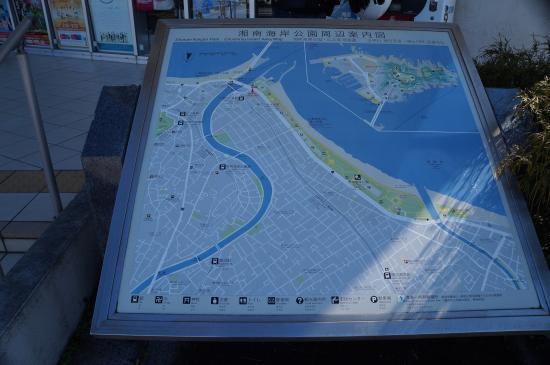 Fujisawa Tourist Information Center