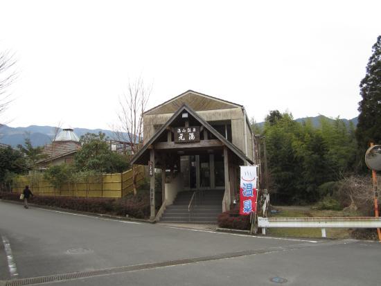 Yuyama Onsen Motoyu