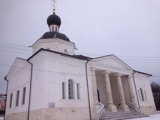 Church of St. John the Theologian