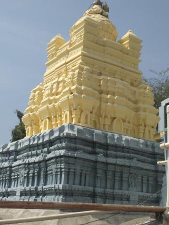 Panakala Lakshmi Narasimha Swamy Temple