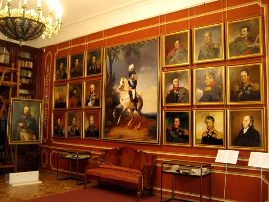 Pushkin State History and Literature Museum Preserve