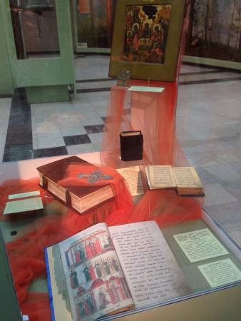 Surgut Local Lore Museum