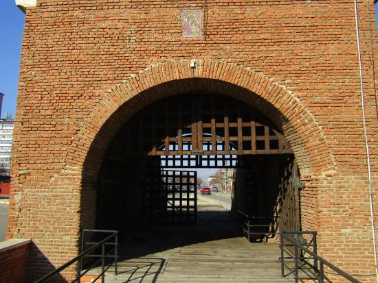 Targoviste, Romania: Bucharests' Gate