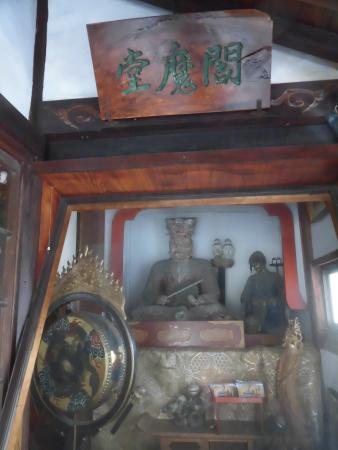 Enryu-ji Temple