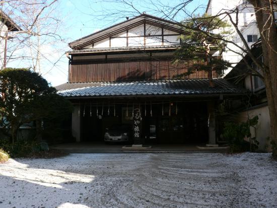 Tsuruya Ryokan Photo