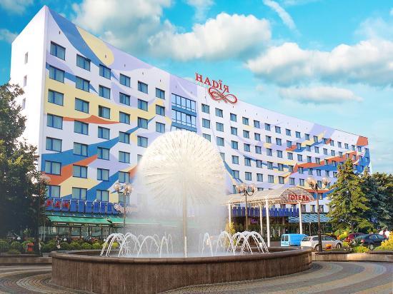 Photo of Hotel Nadia Ivano-Frankivsk