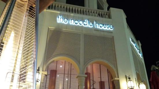 The Noodle House