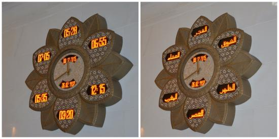 Emirate of Abu Dhabi Resmi
