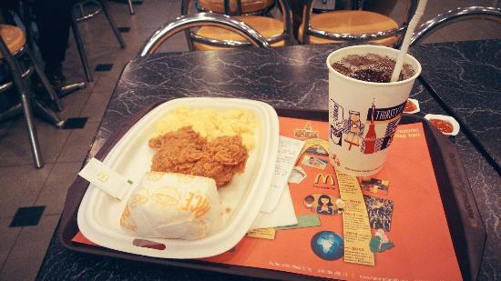 McDonalds Adisucipto